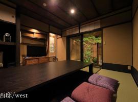 Houka, villa in Kyoto