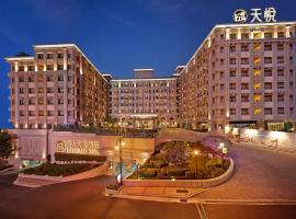 義大天悅飯店,大樹區的飯店