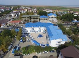 ARGO Hotel, отель в Витязеве
