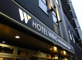 Hotel Wing International Select Osaka Umeda, hotel u Osaki