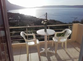 Olympic View Guesthouse, ξενοδοχείο κοντά σε Αρχαία Απτέρα, Καλάμι