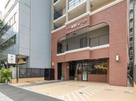 Hotel WBF Kitasemba WEST, hotel near Monument of Kajimaya Head House, Osaka