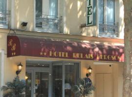 Relais Bergson, hotel near Parc de la Villette, Paris