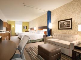 Home2 Suites By Hilton Birmingham Downtown, hotel near Birmingham-Shuttlesworth International Airport - BHM, Birmingham