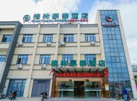 GreenTree Inn Suzhou Mudu Lingyan Mountain Ganglong City Hotel、蘇州市のホテル