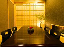 Villa Hosta Gojo-Karasuma Ei Kioto
