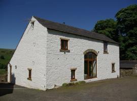 Wellhope View Cottage, Alston, hotel in Alston