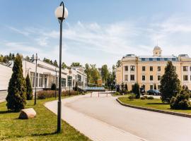 Residence Hotel & Spa, resort in Repino