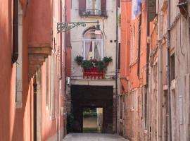 Hotel Casa Petrarca, hôtel à Venise