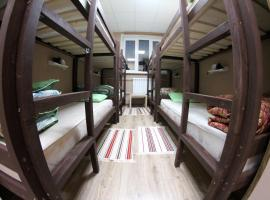 Hostel Hermes, hotel in Moscow