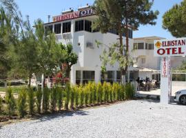 AELBİSTAN OTEL, отель в Дидиме, рядом находится Алтынкум