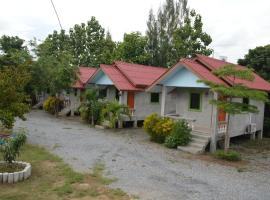 BaanSunlomjoy, hotel in Chom Thong