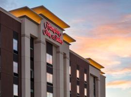 Hampton Inn & Suites St. George – hotel w mieście St. George