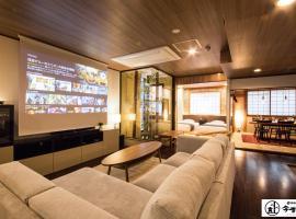 Konjaku-So Dotonbori Penthouse Stay, holiday home in Osaka