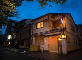 Miyagawacho Yoshii, hotel near Gion Shijo Station, Kyoto