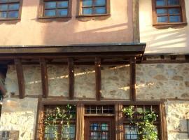 Oikia Alexandrou Traditional Inn, inn in Arnaia