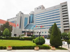 International Hotel Tashkent, hotel en Tashkent