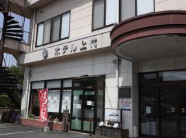 Hotel Jodai, hotel near Izumo-taisha Grand Shrine, Unnan