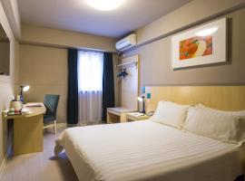 Jinjiang Inn Select Wuhan Guangfutun Metro Station, hotel in Wuhan