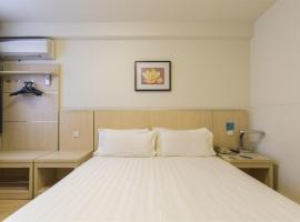 Jinjiang Inn Select Nanjing Getang Metro Station Meili Plaza, hotel in Getang