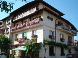 Pri Ani Guest House, room in Bansko
