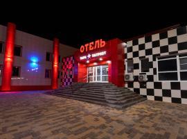 Hotel Patriot, отель в Каменске-Шахтинском