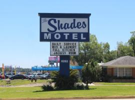 The Shades Motel, motel in Baton Rouge
