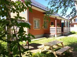 Zvenigorod cottage Sadovaya, holiday home in Zvenigorod
