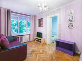 Апартаменты на Малой Пироговской 6/4, hotel in Moscow