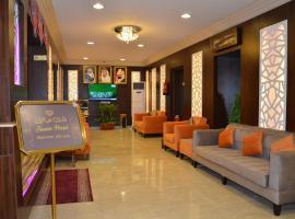 Jazan Heart Hotel, hotel em Jazan
