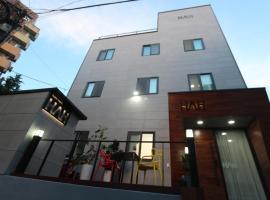 HAH ゲストハウス、ソウルのB&B