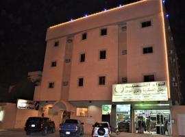 قصر معالي للشقق المفروشة 1 - عوائل فقط، فندق في بريدة