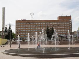 Podmoskovye Podolsk, hotel near Trud Stadium, Podolsk