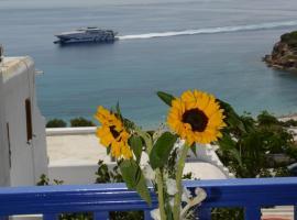 Fraskoula's Beach, hotel near Mykonos New Port, Agios Stefanos
