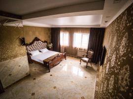 Кот, отель в Кургане