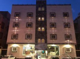 روح الأصيلة للوحدات السكنية المفروشة Roh Al Aseilah for Residential Furnished Units, serviced apartment in Taif
