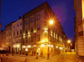 Vintage Boutique Hotel, hotel near Lviv High Castle Park, Lviv