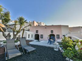 Elia 1968 Cave Houses, guest house in Oia