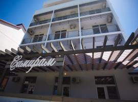 Guest House Simiram, budget hotel in Anapa