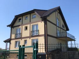 Andrima, pet-friendly hotel in Rybachiy