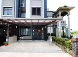 Laughter House II, hotel in Yilan City