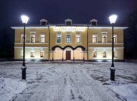 Rozhdestvensky Hotel, hotel in Rostov