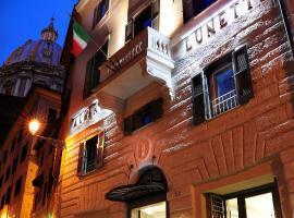 Hotel Lunetta, hotel near Piazza di Santa Maria in Trastevere, Rome