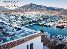 Benabola Hotel & Suites, serviced apartment in Marbella