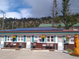 Lido Motel, motel in Radium Hot Springs