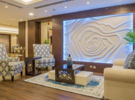 Normina Hotel Suites, hotel perto de Marina Mall Dammam, Dammam