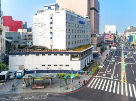 Hotel Tainan, hotel in Tainan