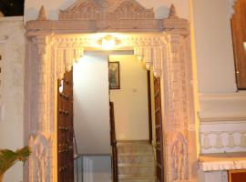 Raj Niwas, отель в Удайпуре