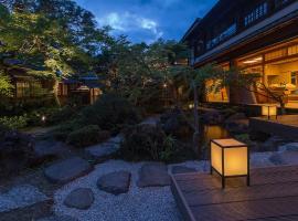 Nanzenji sando KIKUSUI, ryokan a Kyoto