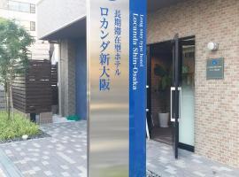 Locanda Shin-Osaka, family hotel in Osaka